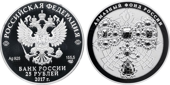 25 рублей «Бант-склаваж»