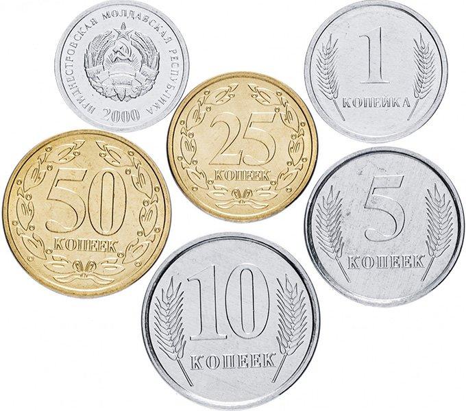 Набор монет ПМР 2000 года