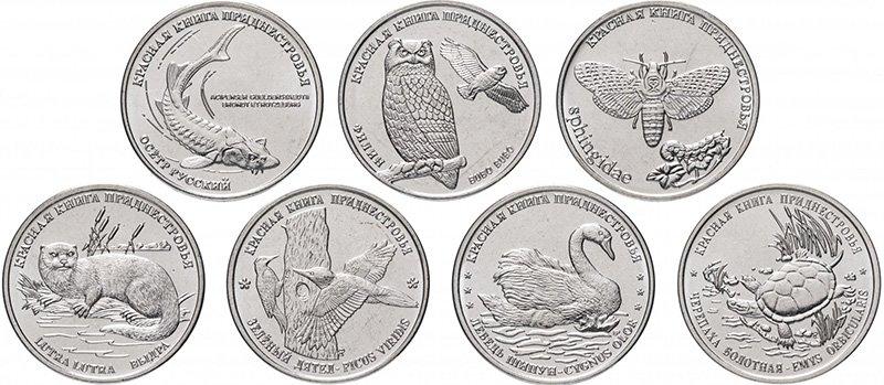 Животные на монетах Приднестровья