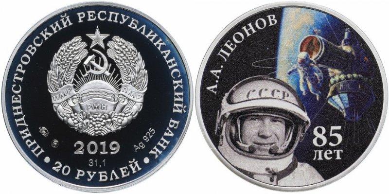 Серебряные 20 рублей в цветном исполнении