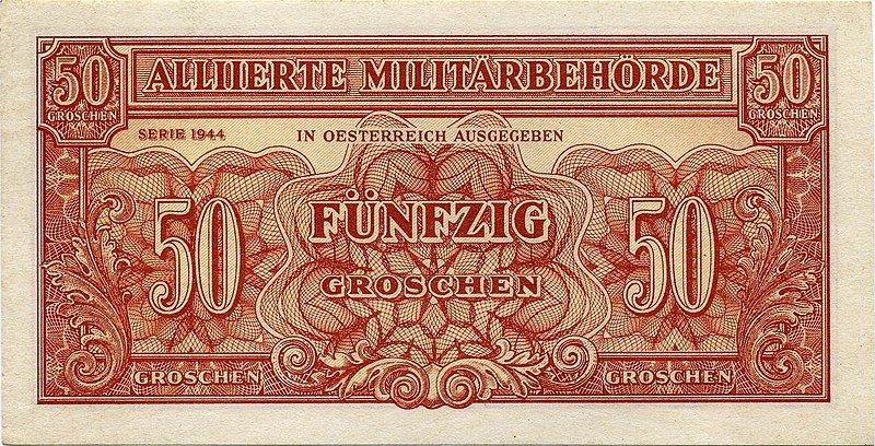 50 грошей. Выпуск май 1945 –  декабрь 1947 гг.