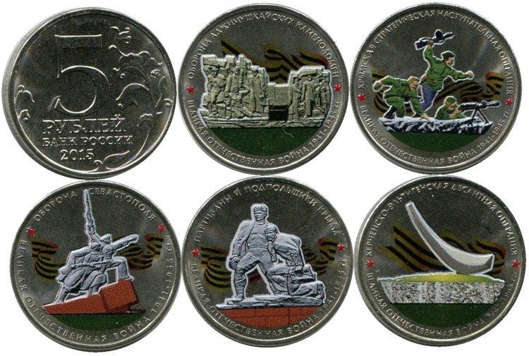 Раскрашенные монеты (фото)