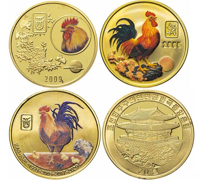 Подборка монет Северной Кореи