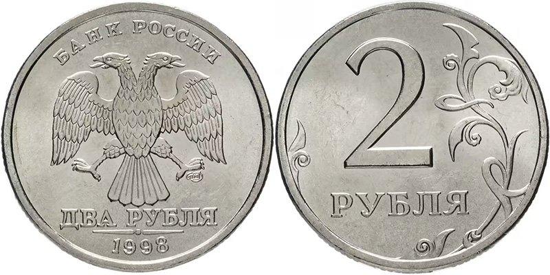 Монета чеканки Санкт-Петербурга