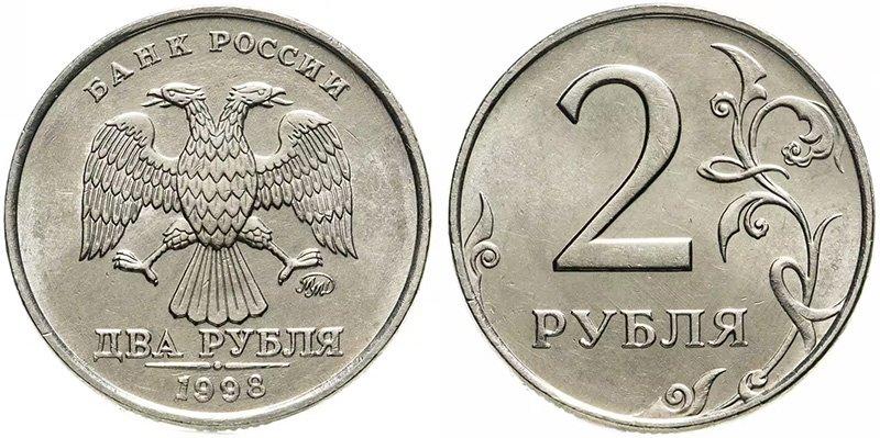 Монета чеканки Москвы