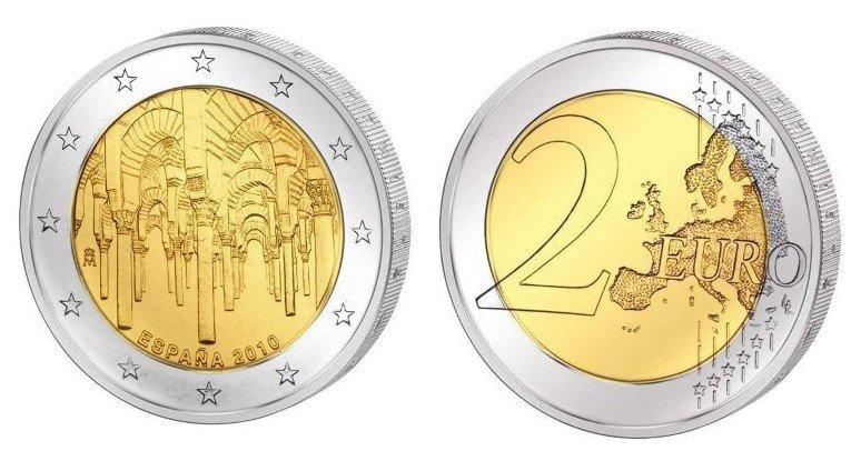 Испания 2 евро «Всемирное наследие ЮНЕСКО» Мечеть города Кордова