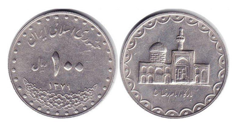 Иран 100 риалов 2004 г. Мавзолей Имама Резы (г. Мешхед)