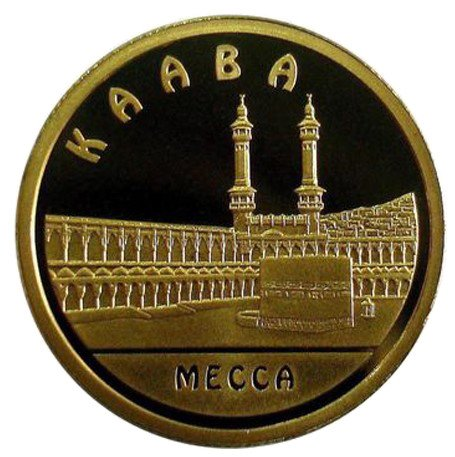 Казахстан 500 тенге 2006 г. «Знаменитые мечети мира», Кааба (Мекка)