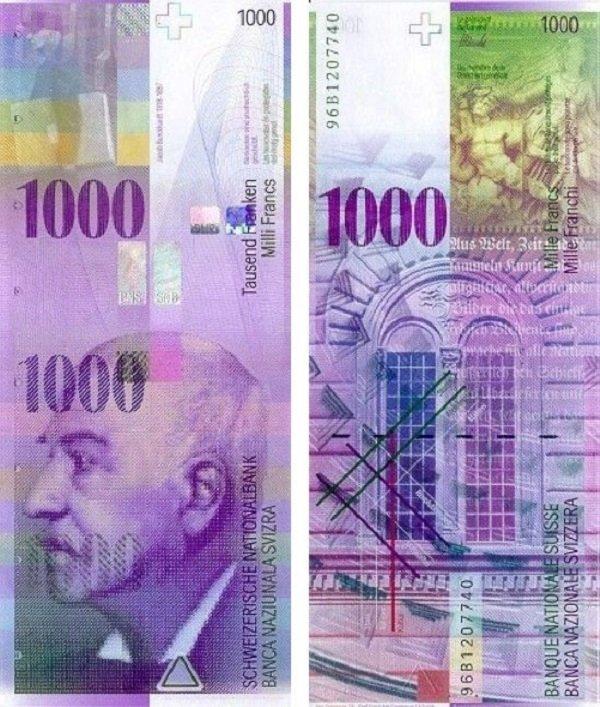 Самая крупная швейцарская купюра номиналом 1000 франков с портретом историка культуры Якоба Буркхардта