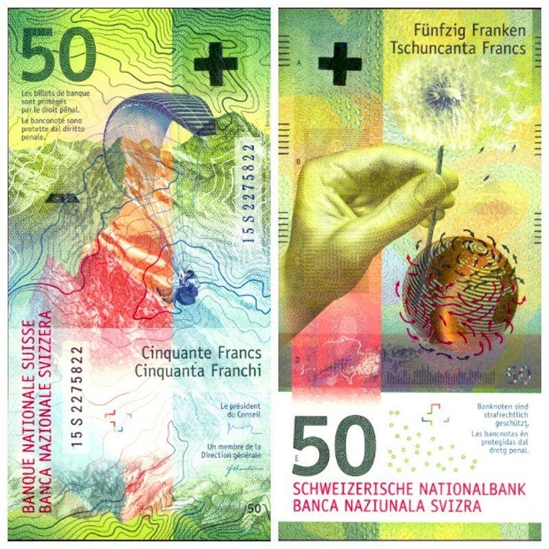 50 франков девятой серии – победительница конкурса «Банкнота года – 2017»