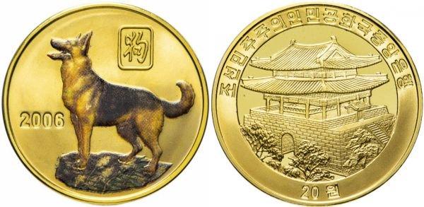 Северная Корея, 20 вон, 2006 год. Восточноевропейская овчарка