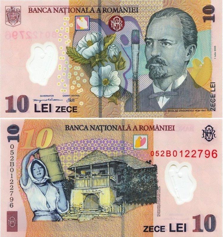 Десять леев (2005)