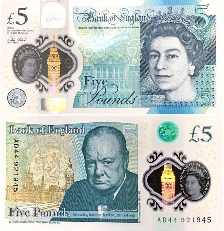Пять фунтов (Англия, 2015)