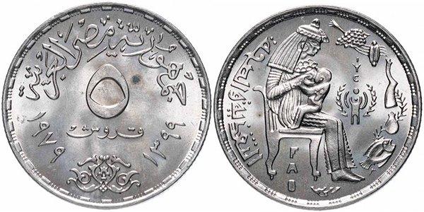 Египет, 5 пиастров 1979 года «Международный год ребенка»