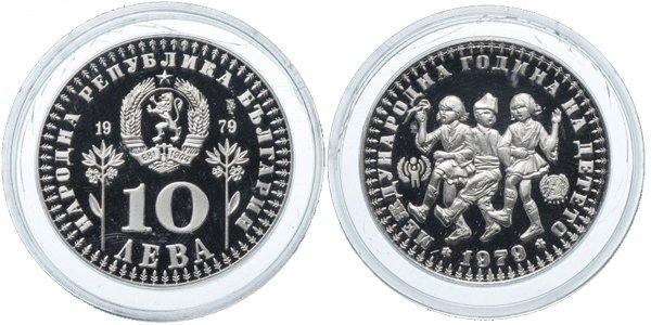 Болгария, 10 левов 1979 года «Международный год детей» в буклете