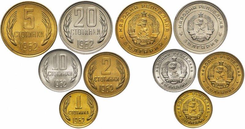 Монеты НРБ образца 1962 года