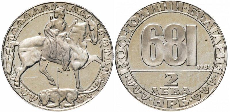 Памятные 2 лева 1981 года