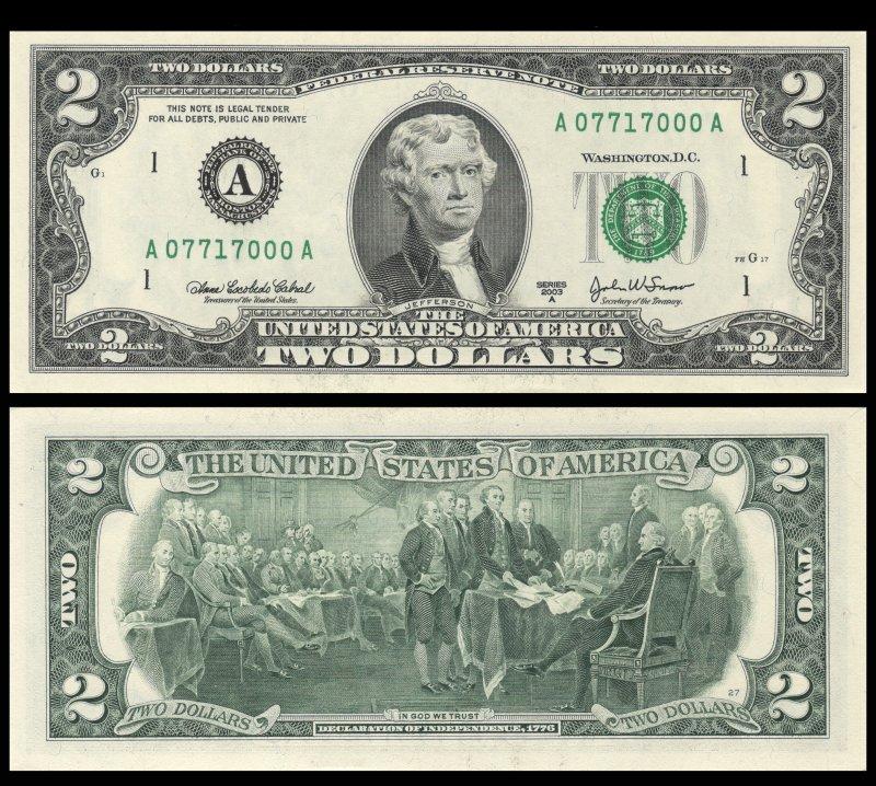 Современные 2 доллара США