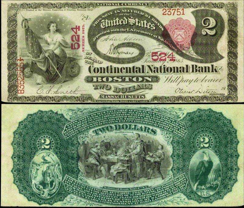 2 доллара Национального банка. Континентальный национальный банк Бостона. 1875 г. Размер 189×79 мм