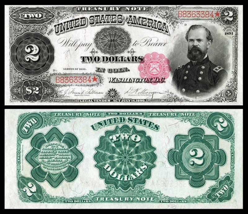 «Монетная» банкнота 1891 года с упрощенным дизайном реверса. Размер 189×79 мм