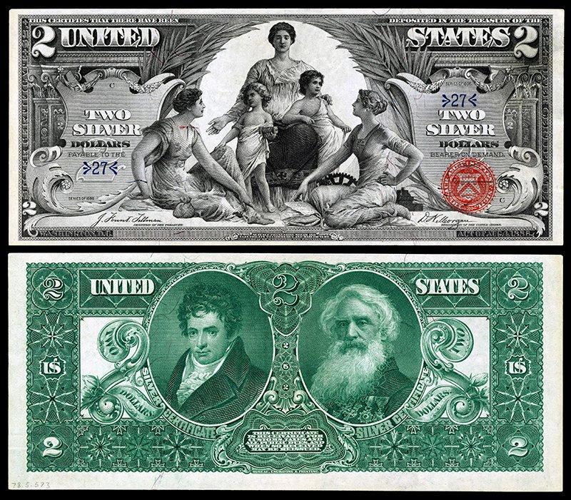 """Двухдолларовый серебряный сертификат """"Учебной серии"""". 1896 год. Размер 189×79 мм"""