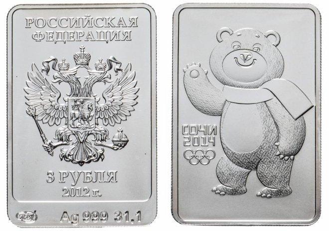 Монета СПМД