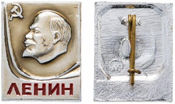 Значок прямоугольный, СССР, 1972 год, Ленин, булавка