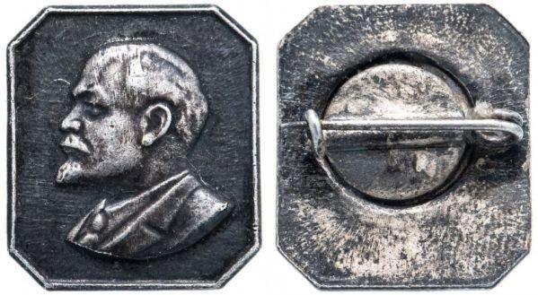 Значок восьмиугольный, СССР, 1975 год, Ленин, булавка