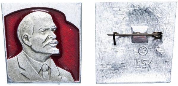 Значок в форме неправильной трапеции, СССР, 1982 год, Ленин, булавка