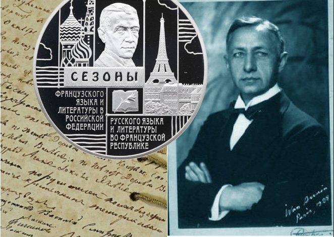 Портретное сходство на фотоснимке и на монете