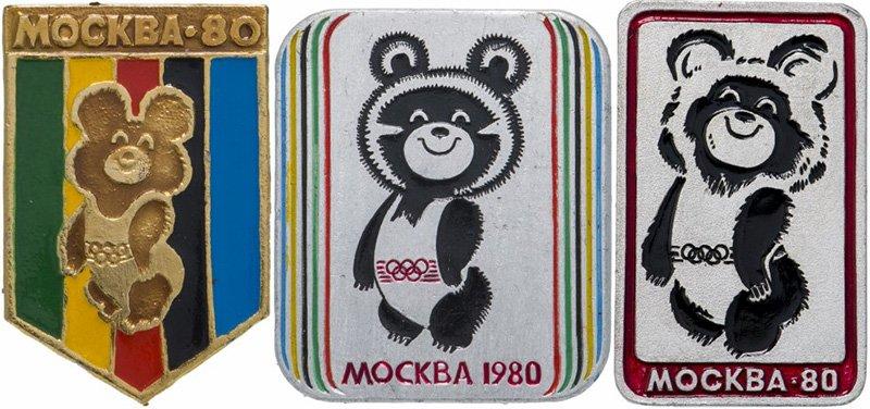 """Значки """"Олимпийский Мишка"""""""