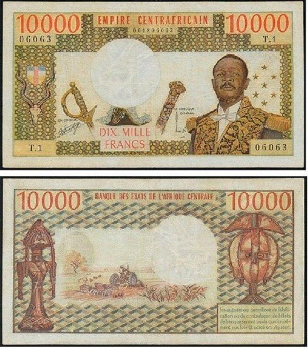 Банкнота 10 тысяч франков с портретом императора Бокассы I. 1978 г.