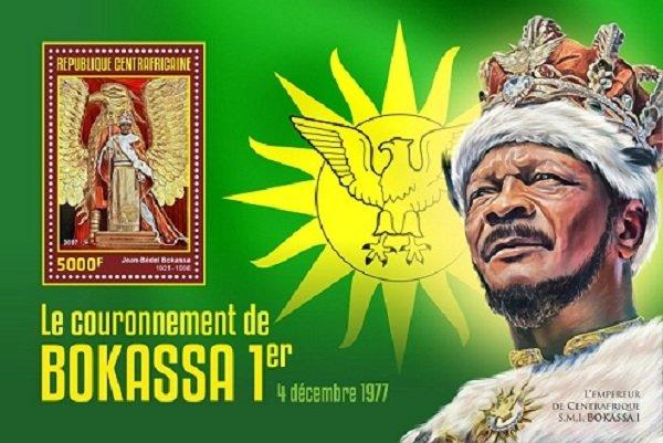 Почтовый блок, выпущенный к коронации Бокассы I. 1977 г.