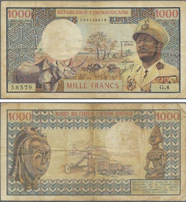 Купюра 1000 франков с портретом пожизненного президента Бокассы. ЦАР. 1974 г.