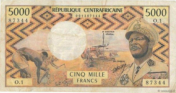 Банкнота 5 тысяч франков. Лицевая сторона. ЦАР. 1971 г.