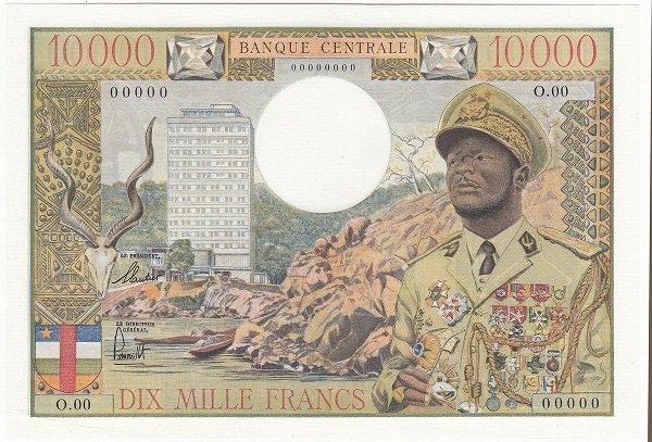 Банкнота 10 тысяч франков. ЦАР. 1968 год