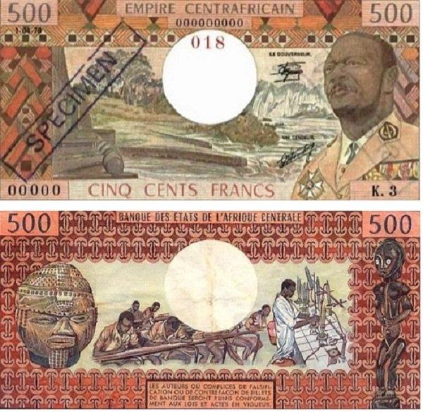 Банкнота 500 франков. Образец № 018. 1976 год. Название страны сменилось с республики на империю