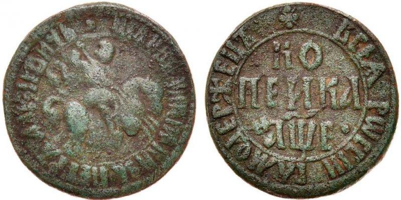 Монета без обозначения двора