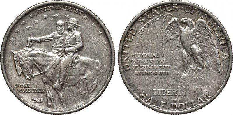 50 центов «Stone Mountain Memorial» 1925 г.