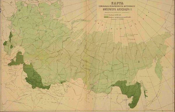 Территориальные приобретения России в годы правления Александра II