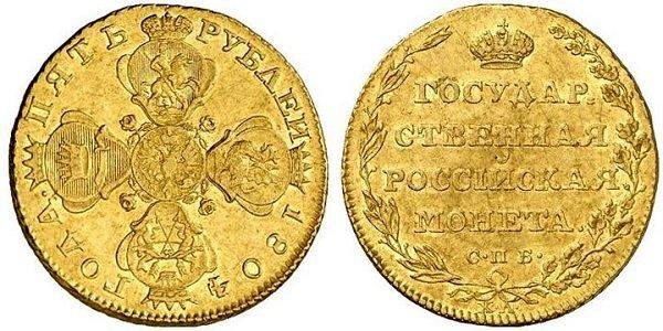 5 рублей Александра I. Тип 1. 1804 год
