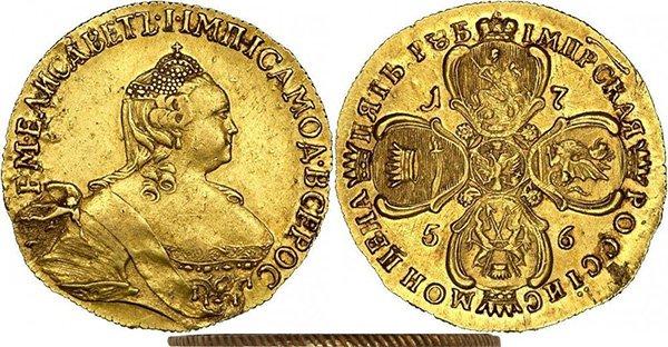 5 рублей 1756 года