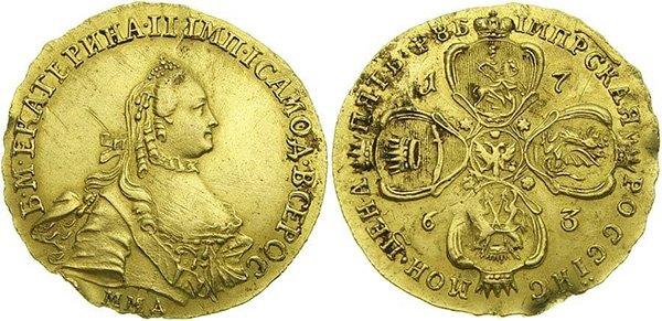 5 рублей Екатерины II. 1 тип. 1762 год