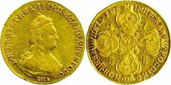 5 рублей Екатерины II. 3 тип. 1788 год. Из собрания музея Гознака