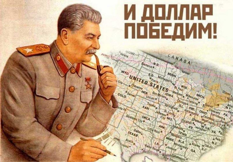 Агитационный плакат СССР