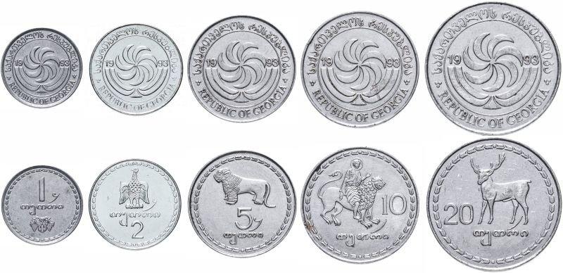 1,2,5,10 и 20 тетри, Грузия, 1993 год