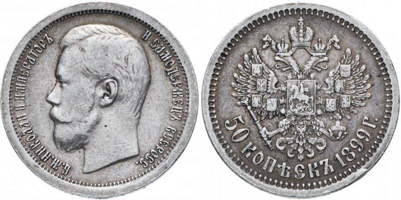 Монета парижской чеканки