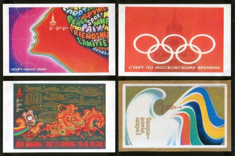 Календари к Олимпиаде-80