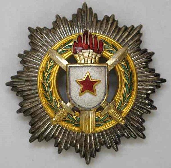 Орден Военных Заслуг второй степени