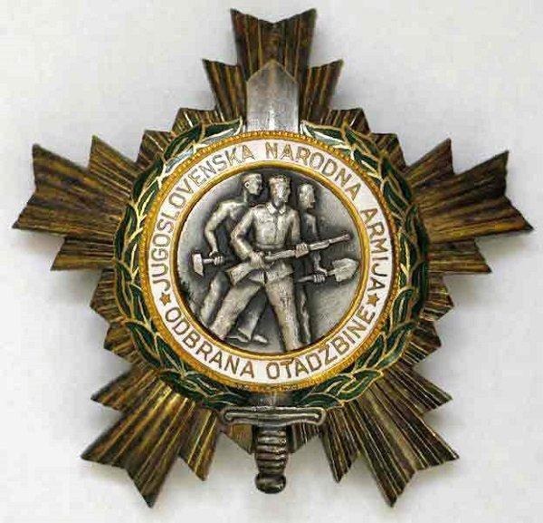 Орден Народной Армии с лавровым венком